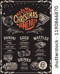 christmas menu template for... | Shutterstock .eps vector #1190866870