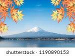 fuji mountain landsapce autumn... | Shutterstock . vector #1190890153