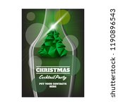 christmas party flyer | Shutterstock .eps vector #1190896543