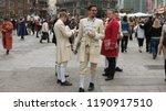 vienna austria   circa april... | Shutterstock . vector #1190917510
