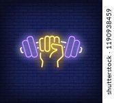 hand holding dumbbell neon sign.... | Shutterstock .eps vector #1190938459