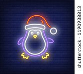 christmas penguin neon icon.... | Shutterstock .eps vector #1190938813