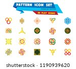 pattern icon set. hexagon... | Shutterstock .eps vector #1190939620