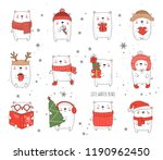 vector collection of line... | Shutterstock .eps vector #1190962450