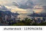 landscape of cityscape on... | Shutterstock . vector #1190963656