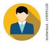 businessman vector flat icon | Shutterstock .eps vector #1190991130