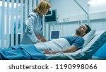 emergency in the hospital ... | Shutterstock . vector #1190998066
