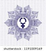 blue passport rossete with... | Shutterstock .eps vector #1191009169