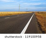 The Road Through The Steppe....