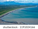 Aerial photography view of Alaska