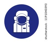 astronaut icon in badge style....