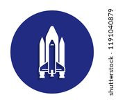 rocket icon in badge style. one ...