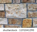 background of mortared stone | Shutterstock . vector #1191041290