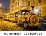 lviv  ukraine   february 17 ... | Shutterstock . vector #1191059716