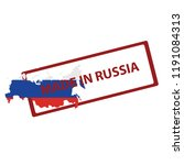 stamp with map and flag of...   Shutterstock .eps vector #1191084313
