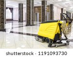 cleaning machine in the empty... | Shutterstock . vector #1191093730