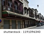 houses of the jewish quarter  ...   Shutterstock . vector #1191096340