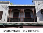 houses of the jewish quarter  ...   Shutterstock . vector #1191096343