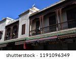 houses of the jewish quarter  ...   Shutterstock . vector #1191096349
