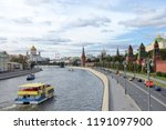 pleasure boat on the background ... | Shutterstock . vector #1191097900