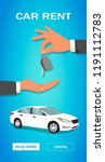 dealer giving keys chain to a... | Shutterstock .eps vector #1191112783