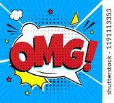 comic lettering omg  in the...   Shutterstock .eps vector #1191113353