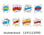 comic lettering set. yeah   omg ...   Shutterstock .eps vector #1191113590