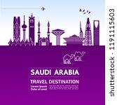 saudi arabia travel vector. | Shutterstock .eps vector #1191115603
