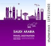 saudi arabia travel vector. | Shutterstock .eps vector #1191115603