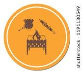 brazier kebab and chicken icon. ...   Shutterstock .eps vector #1191130549