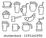 set of coffee theme. outline... | Shutterstock .eps vector #1191161950
