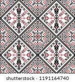 hungarian pixel pattern for... | Shutterstock .eps vector #1191164740