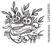 vector illustration  happy...   Shutterstock .eps vector #1191186550