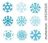 snowflakes set. set of nine... | Shutterstock .eps vector #1191192223