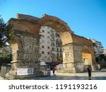 thessaloniki  greece   july 30  ... | Shutterstock . vector #1191193216