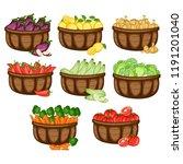 cartoon illustration set of 8... | Shutterstock .eps vector #1191201040