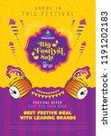 a4 festival sale poster flyer... | Shutterstock .eps vector #1191202183