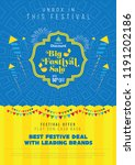 a4 festival sale poster design... | Shutterstock .eps vector #1191202186
