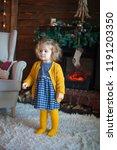 beautiful baby on christmas...   Shutterstock . vector #1191203350