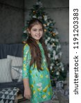 beautiful teenager girl on...   Shutterstock . vector #1191203383
