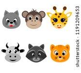 Set Of Animal Heads. Artwork...