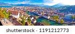 City Of Luzern Panoramic Aeria...