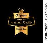 retro labels and badges golden... | Shutterstock .eps vector #1191214366