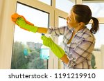 close up of woman cleaning... | Shutterstock . vector #1191219910