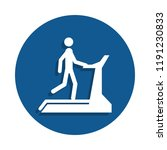 man on the treadmill icon in...