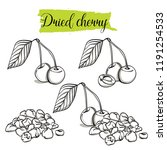 hand drawn sketch style cherry... | Shutterstock .eps vector #1191254533