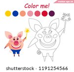 funny cartoon little pig with... | Shutterstock .eps vector #1191254566