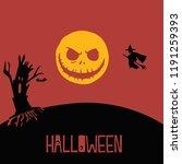 halloween is moonlight  and... | Shutterstock .eps vector #1191259393