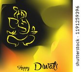l happy diwali background | Shutterstock .eps vector #1191259396