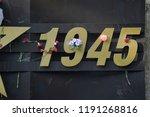 oryol  russia   november 02 ...   Shutterstock . vector #1191268816